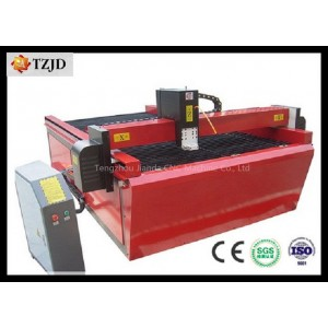 http://www.tzjdcnc.com/73-434-thickbox/cnc-flame-cutting-machine-tzjd-1325pc.jpg